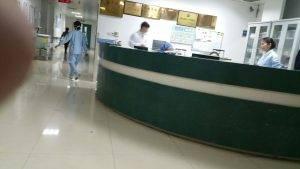 Some Inside View of Number 2- Das Krankenhaus