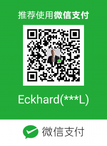 Donate with WeChat -Direktspende